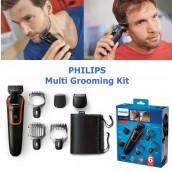 Philips Multi Grooming Kit QG3347/15