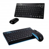 Rapoo 8000 Optical Combo Keyboard and Mouse